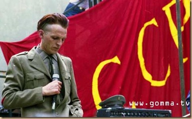 cccp - in divisa dietro bandiera